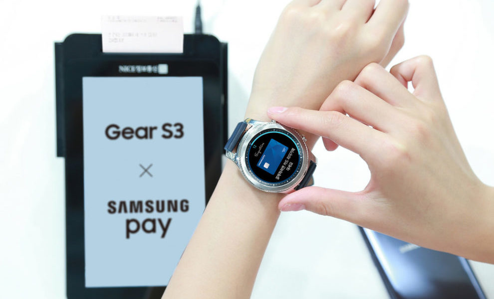 Samsung Pay Gear S3